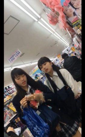 【JK】パンチラ Part906 - コピー