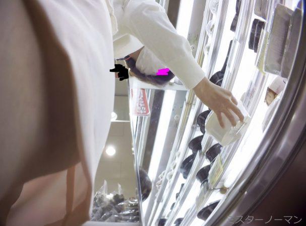 PcolleGcolleレビューミスターノーマン(無料動画あるよ)ナース 看護婦のパンチラ-02-5