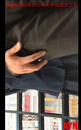PcolleレビューGcolle帰ってきたAYNスカートめくり(めくれ)18