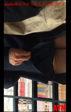 PcolleレビューGcolle帰ってきたAYNスカートめくり(めくれ)15