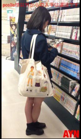 PcolleレビューGcolle帰ってきたAYNスカートめくり(めくれ)8