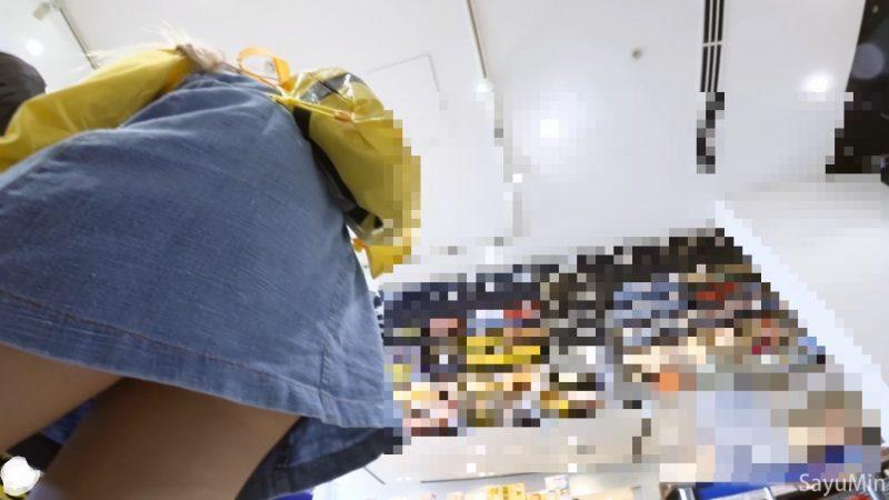 PcolleレビューGcolleSayuMinS01 キャラコスプレ 薄ピンクパンツ9
