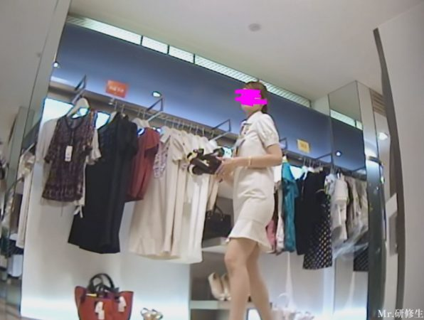 PcolleGcolleパンチラMr研修生126 超いい女店員さんのスカートの中を覗く動画18