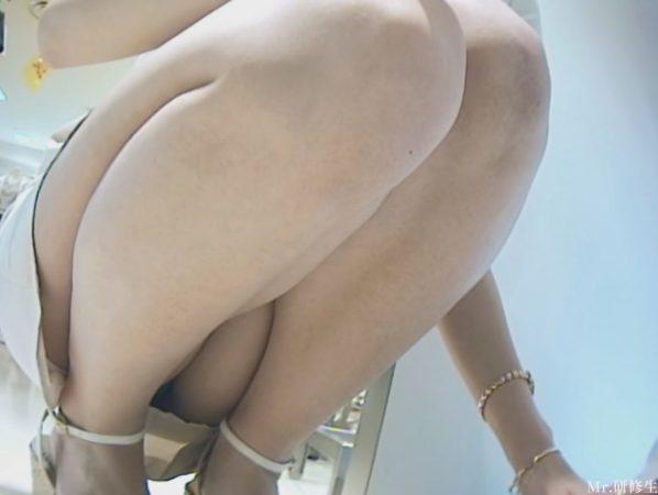 PcolleGcolleパンチラMr研修生126 超いい女店員さんのスカートの中を覗く動画20