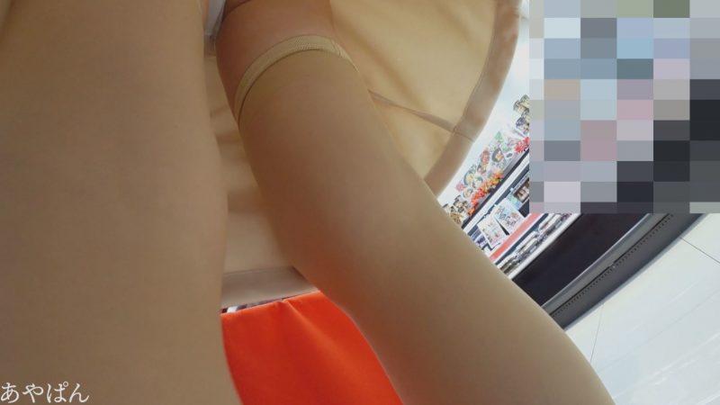 PcolleレビューGcolleパンチラあやぱん制服美人の接写パンチラ動画-11